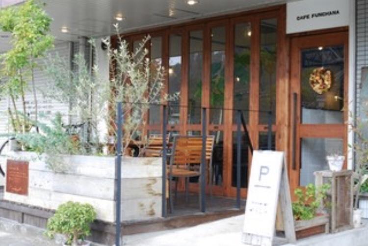 カフェ ファンチャーナ 奈良県三郷町のカフェ