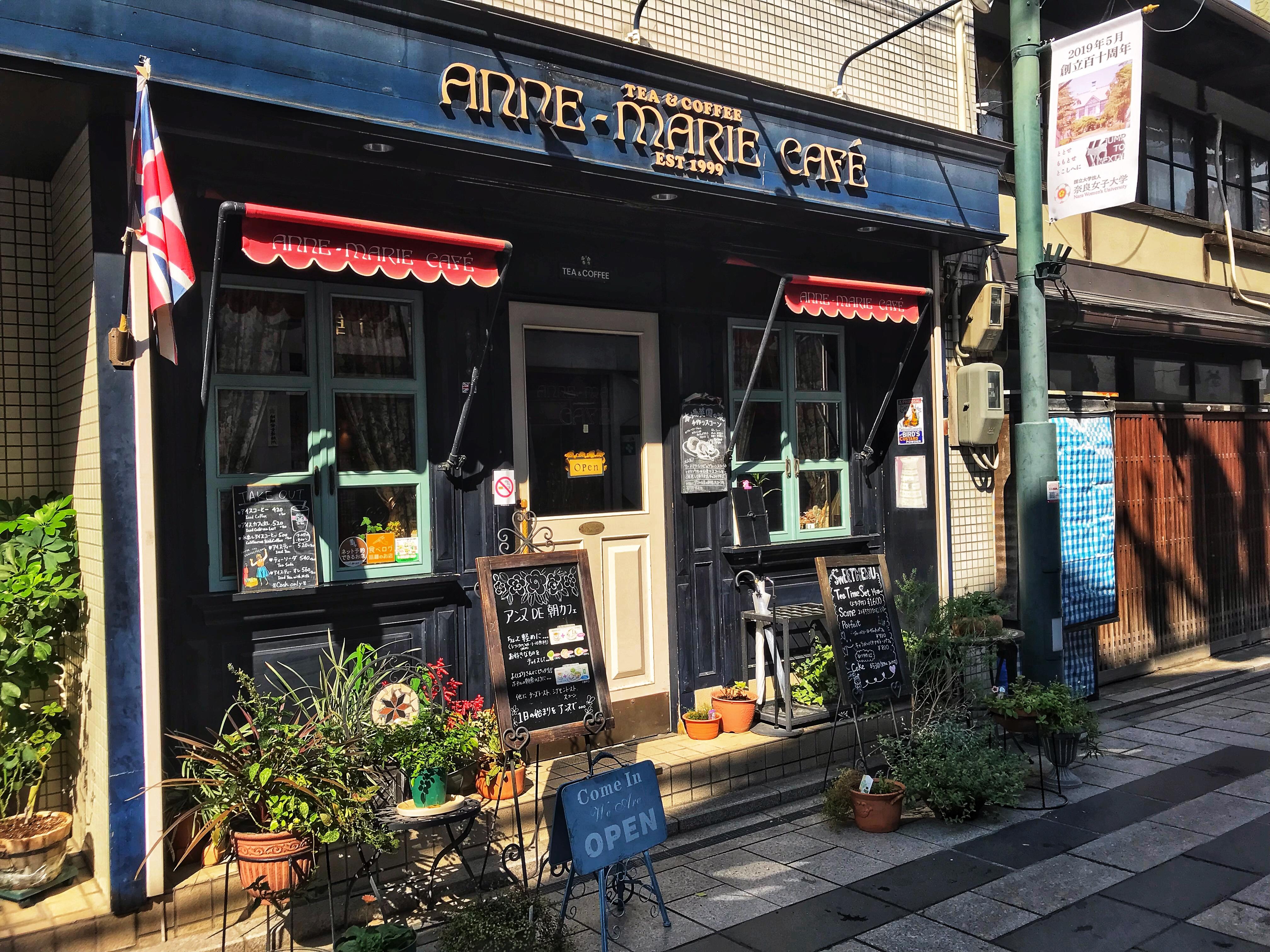 アンヌマリーカフェ 近鉄奈良駅